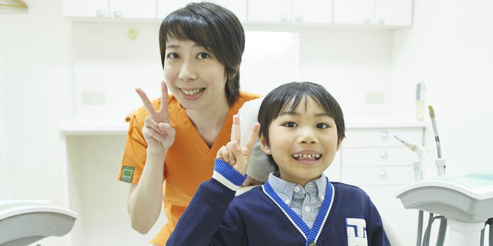 世田谷区三宿の小児歯科・小児矯正歯科