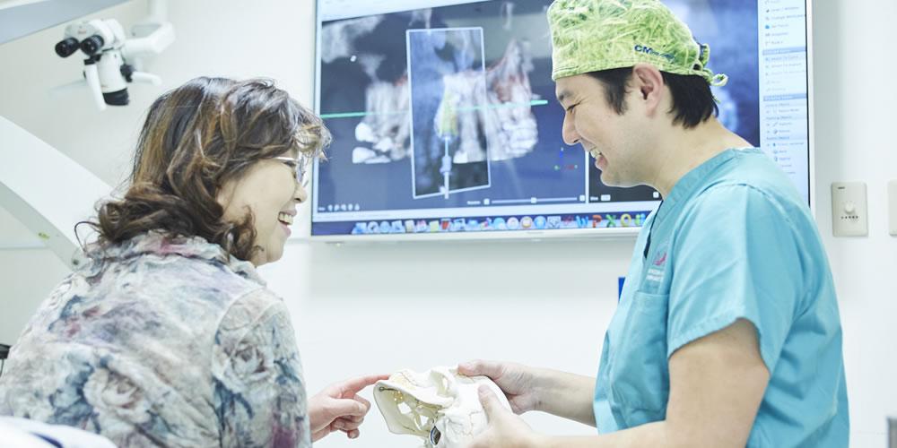 世田谷区三宿でむし歯の治療ならのぶ:デンタルクリニック三宿